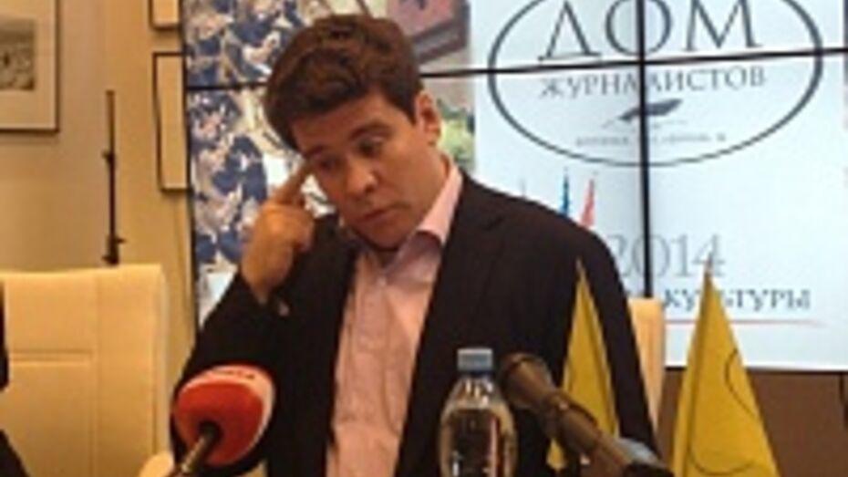 Пианист Денис Мацуев и его команда проведут в Воронеже мастер-классы для детей