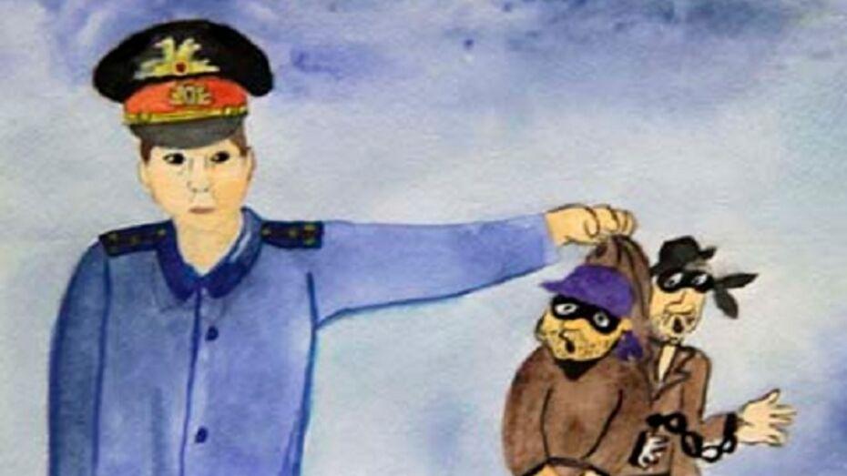 Грибановские школьники приняли участие во Всероссийском конкурсе творческих работ «Наш участковый»