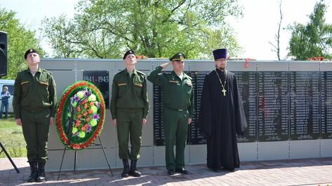 В острогожском селе открыли мемориальный комплекс