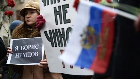 Активисты объявили о согласовании митинга памяти Бориса Немцова в Воронеже