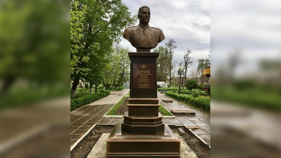 В Павловске открыли памятник Герою Советского Союза Василию Маргелову