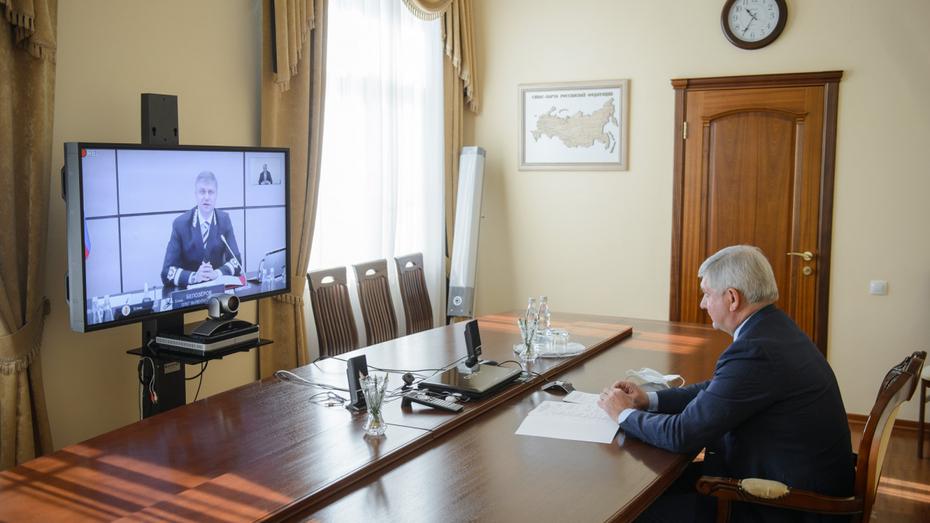 Нового начальника ЮВЖД представили губернатору Воронежской области