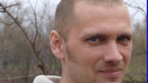 В Воронеже пропал 39-летний мужчина