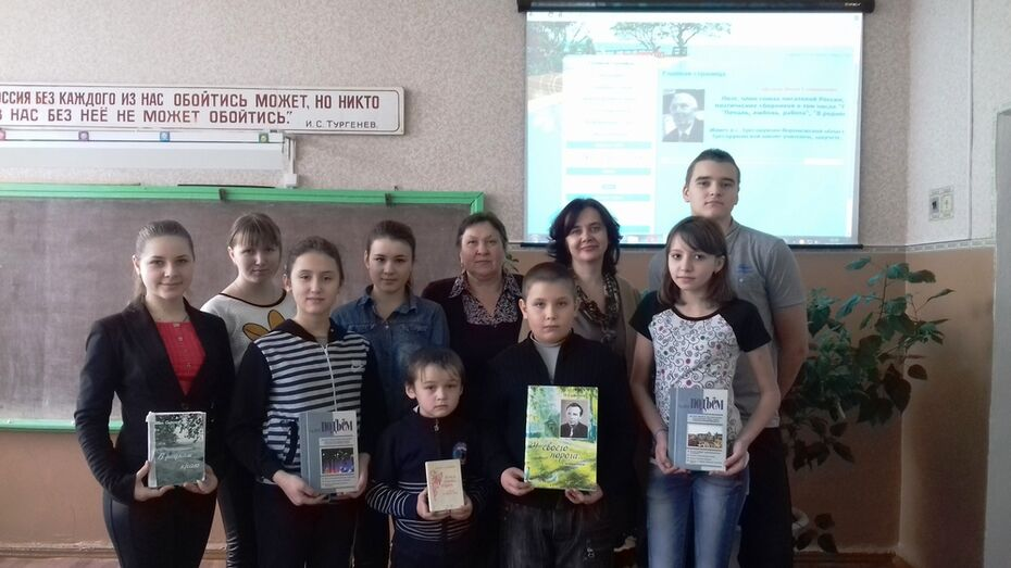 Лискинские школьники провели марафон «Читаем Ивана Сафонова»