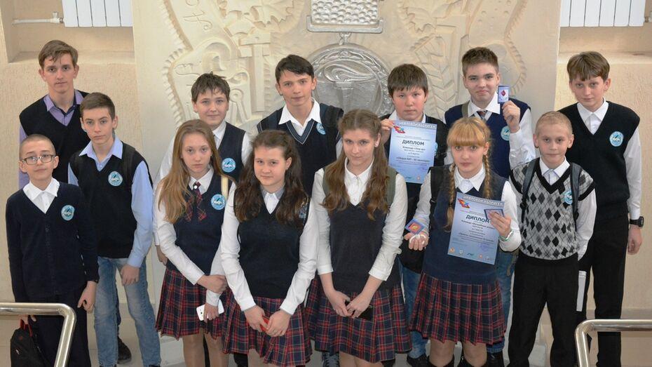 Острогожские школьники победили на межрегиональном техническом конкурсе