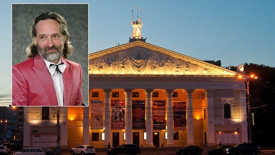 Коллективу Воронежского театра оперы и балета представили нового директора