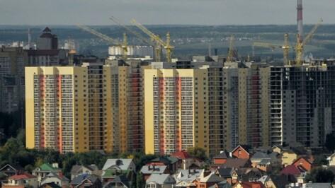 На форуме «Строительство и ЖКХ» в Воронеже устроят ночную распродажу недвижимости
