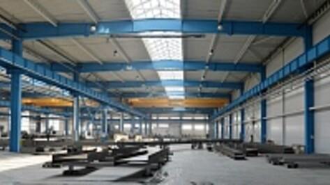 В Воронеже открылся самый современный в России завод по производству металлоконструкций