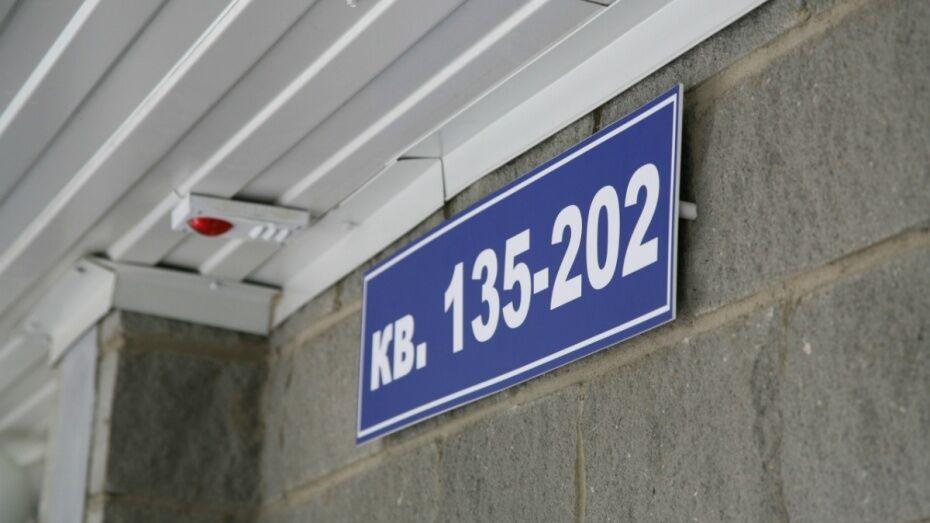 В Воронеже мужчина обокрал квартиру подруги по переписке