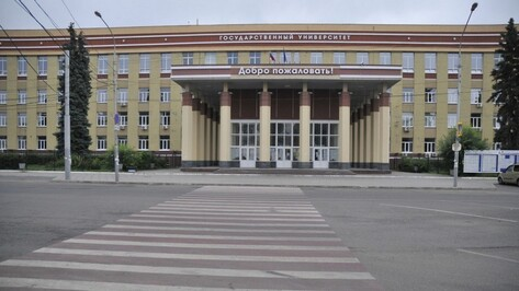 Воронежцев позвали на конкурс hand-made изделий с логотипом ВГУ