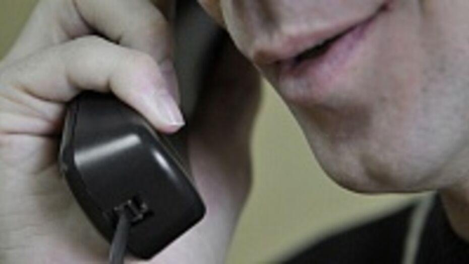 В Лисках за один день зарегистрировано четыре случая телефонного мошенничества