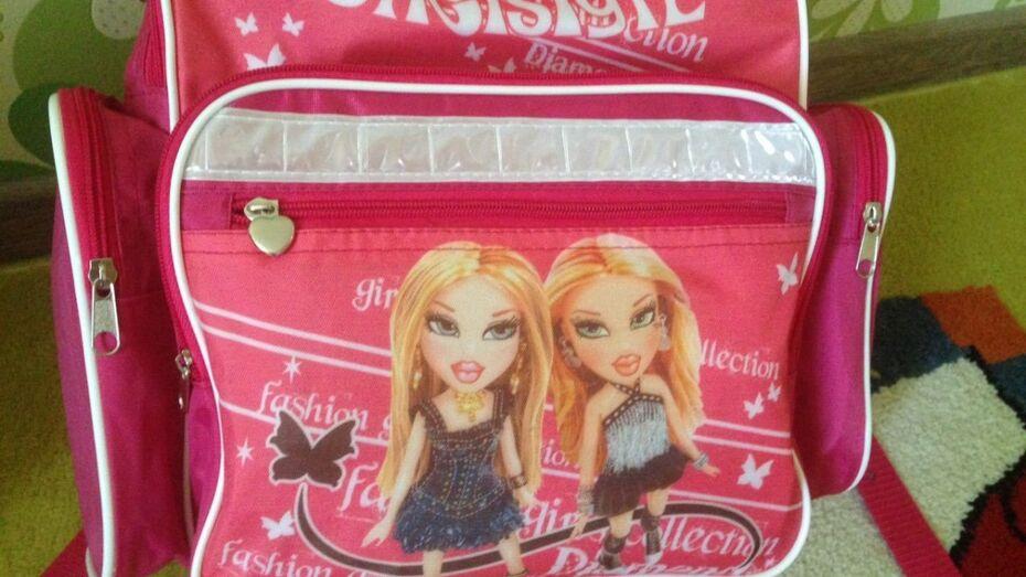 В Воронеже 9-летняя школьница ушла из дома из-за потерянного рюкзака