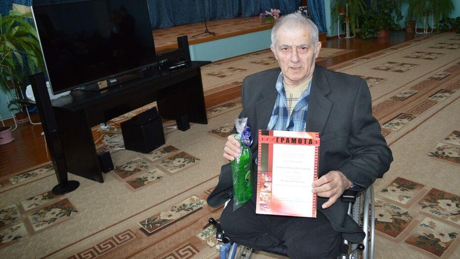 Безногий инвалид из Рамонского дома-интерната примет участие в областном шашечном турнире
