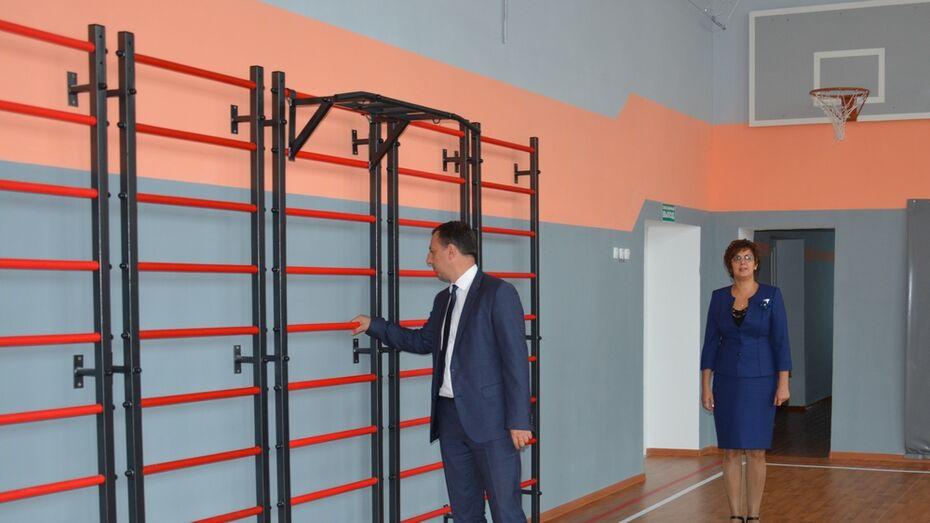 В поворинской сельской школе впервые за 40 лет капитально отремонтировали спортзал