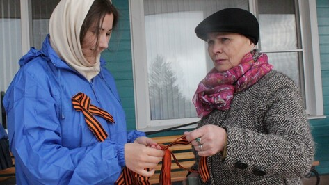 В Верхнехавском районе стартовала акция «Георгиевская ленточка-2015»