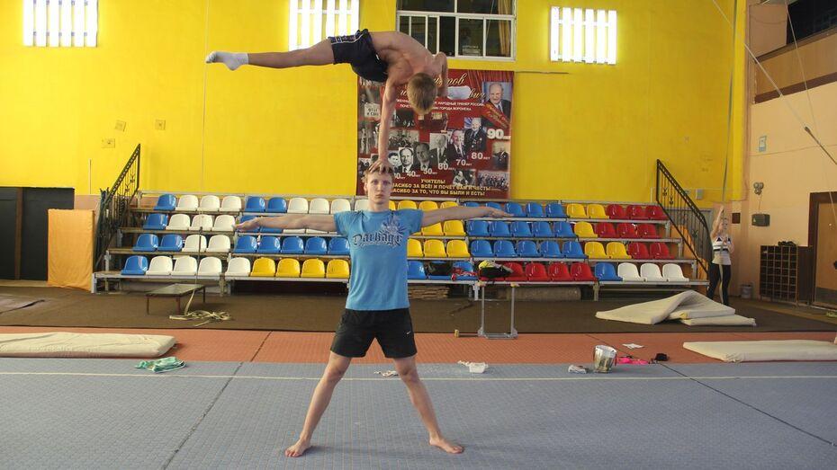Акробаты из Воронежа получили золото на международных соревнованиях