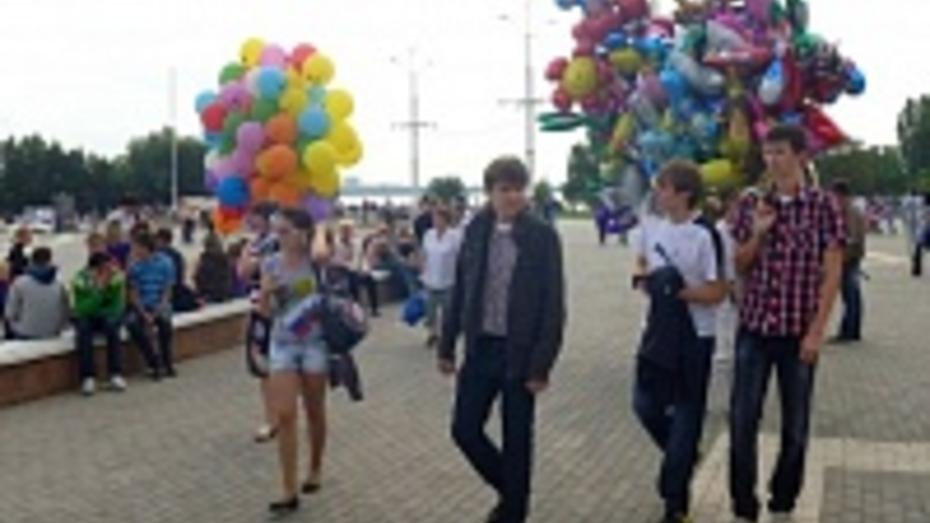 Воронеж отпразднует День молодежи 28 июня на Адмиралтейской площади
