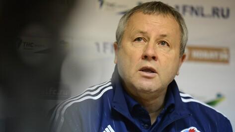 Тренер воронежского «Факела»: «Ничья была бы более справедливым результатом»