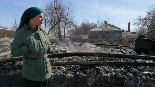 Семья погорельцев из воробьевского поселка Мирный попросила о помощи