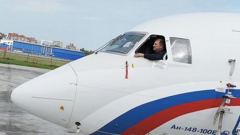 Доплату к пенсии получат воронежские летчики и шахтеры с 1 ноября