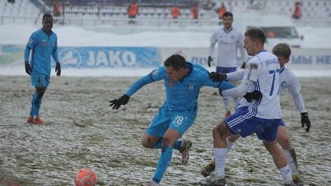 Воронежский «Факел» проиграл калининградской «Балтике» на снегу