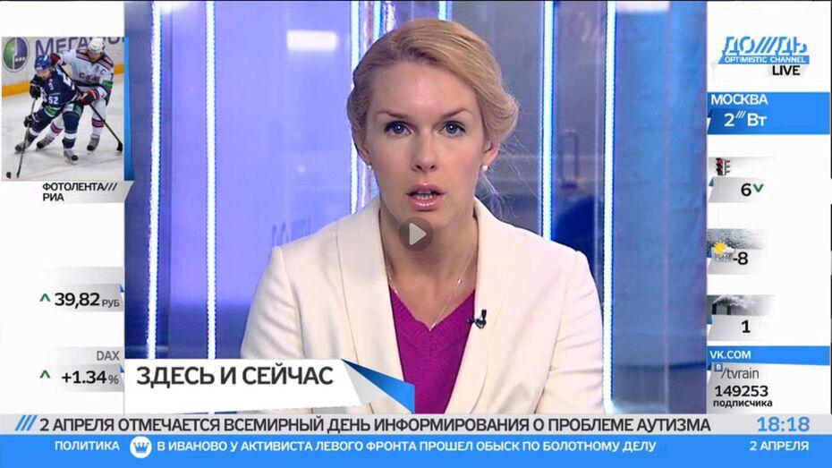 На телеканале «Дождь» Воронеж привели в пример как образцовый город