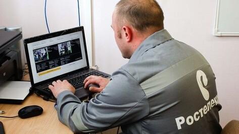 «Ростелеком» смонтировал на воронежских избирательных участках системы видеонаблюдения