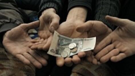 В Воронеже появились попрошайки, называющие себя украинскими беженцами