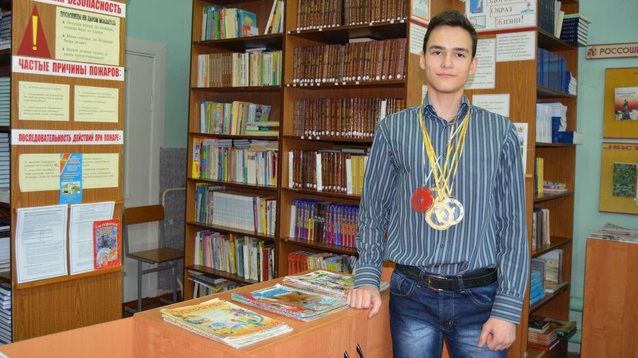 Россошанский школьник вышел в финал телепередачи «Умницы и умники»