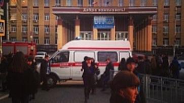 Главный корпус Воронежского госуниверситета эвакуировали после сообщения о бомбе