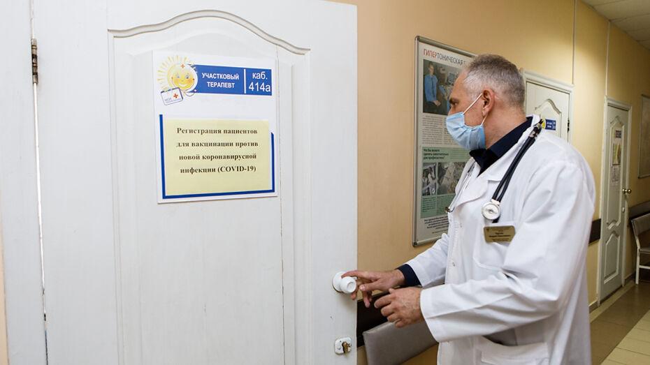 Расширился список воронежских медиков, претендующих на региональную единовременную выплату