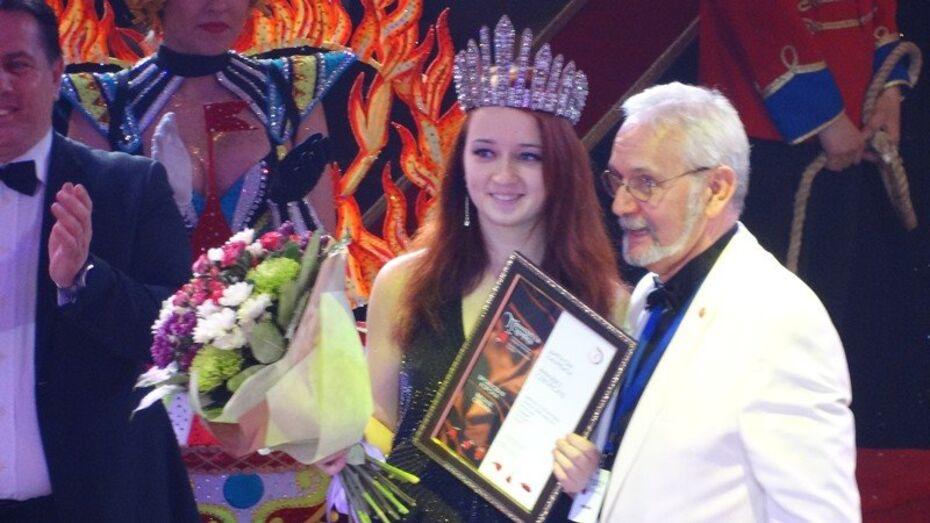 Воронежская артистка взяла «бронзу» в международном конкурсе «Принцесса цирка»