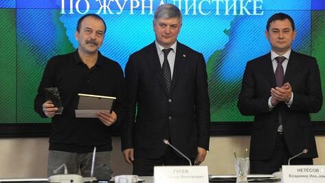 Глава региона вручил награды журналистам РИА «Воронеж»