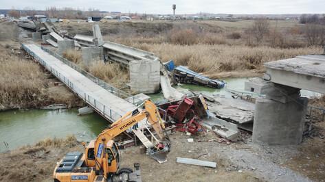 Рухнувший мост в Воронежской области реконструируют за 225 млн рублей
