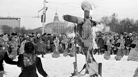 Фото РИА «Воронеж»: как отмечали Масленицу в 90-е