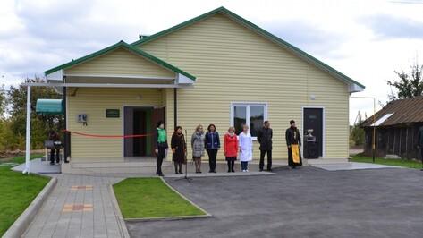 В Воронежской области открылся новый фельдшерско-акушерский пункт