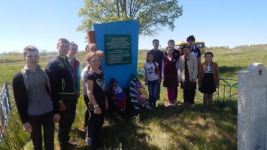 Лискинские активисты получили грант на реконструкцию братской могилы