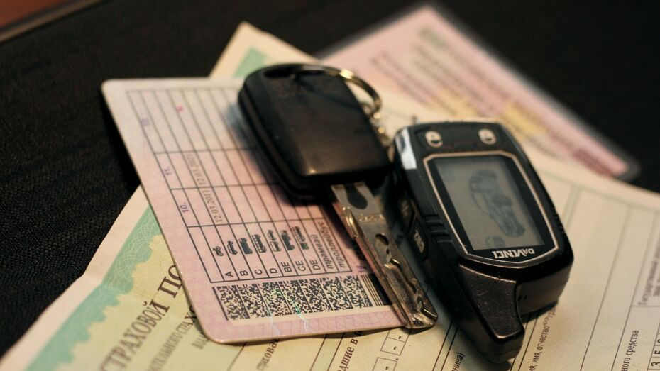 В Воронеже один номер полиса ОСАГО оказался сразу у нескольких водителей