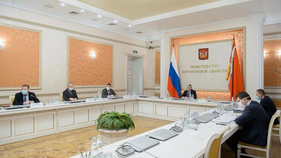 В Воронежской области реализуют проект «Росатома» «Эффективный регион»