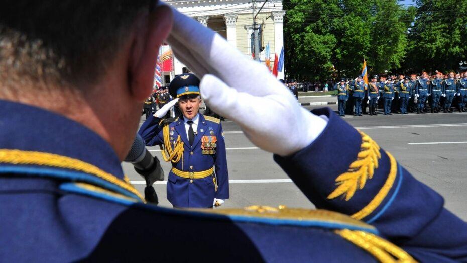 Центр Воронежа перекроют с 7 по 10 мая