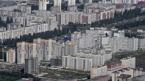 В Воронеже создано 1,5 тысячи Советов многоквартирных домов
