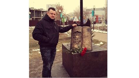 Экс-солист «Короля и Шута» посетил в Воронеже памятник Михаилу Горшеневу