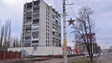 Звезды, цветы и вывески. Где в Воронеже остались «приветы» из советского прошлого