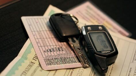 Воронежские депутаты предложили продлевать полисы ОСАГО при отсутствии бланков