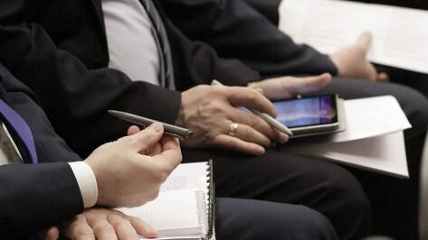 Снижение арендной платы для малых предпринимателей обсудили в воронежском ДИЗО