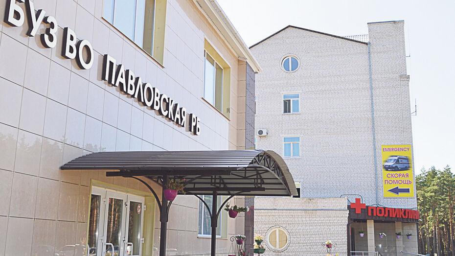 В Павловской райбольнице увеличилось число коек для больных COVID-19