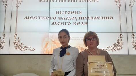Школьница из Бобровского района стала лауреатом всероссийского конкурса