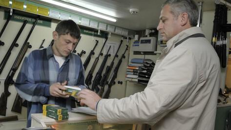 Росгвардия будет собирать онлайн данные о купленном оружии и патронах