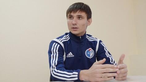 Нападающий воронежского «Факела» стал лучшим игроком октября в ФНЛ