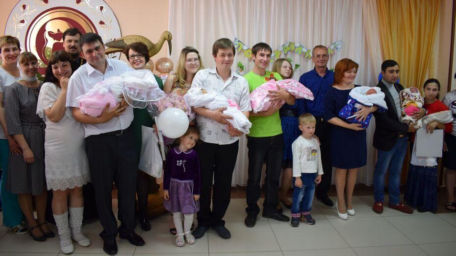 В Борисоглебском роддоме впервые зарегистрировали брак